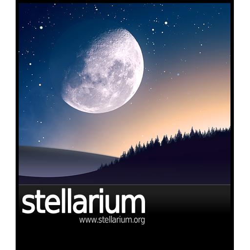 لو گوی نرم افزار stellarium